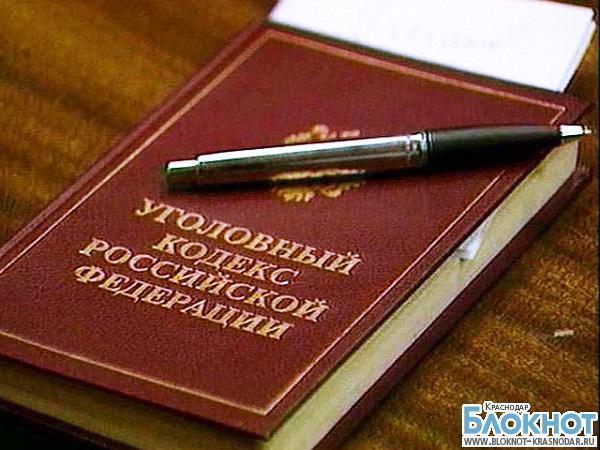 В Краснодарском крае адвокат обвиняется в мошенничестве