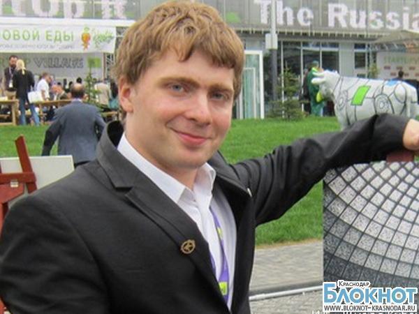 Кубанец вышел в финал «Зворыкинской премии»