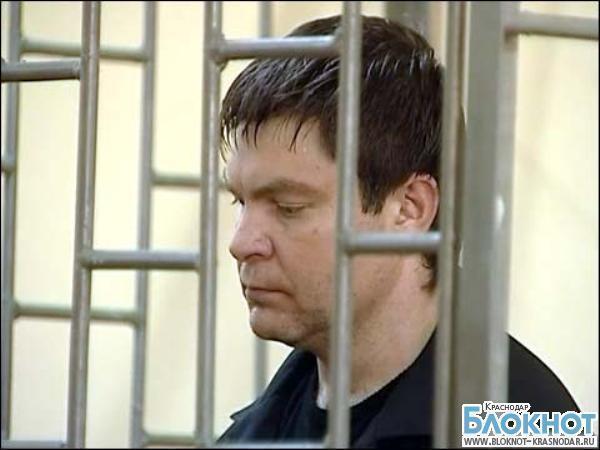 Тело Сергея Цапка будет кремировано