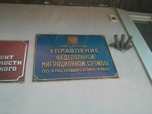 В Краснодарском крае разместили 12900 переселенцев с Украины
