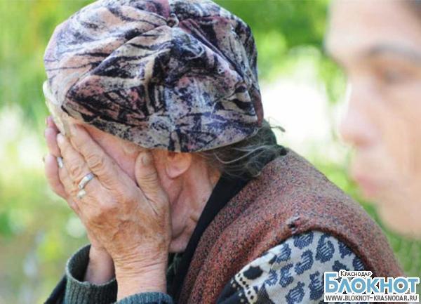 Житель Абинска отобрал деньги у собственной бабушки