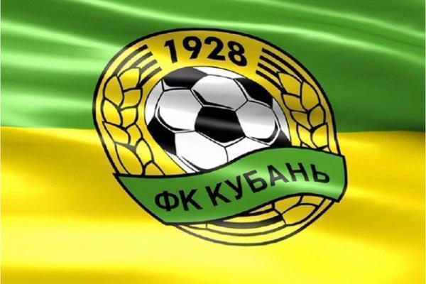 Сегодня «Кубань» играет с командой ФК «Луч-Энергия» из Владивостока