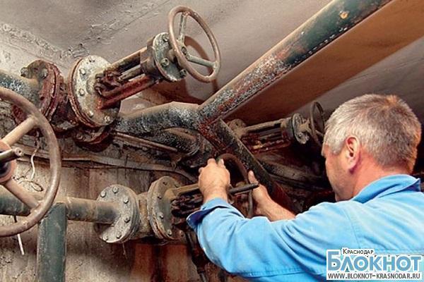 В 32 городах и районах Краснодарского края отключают газ и горячую воду