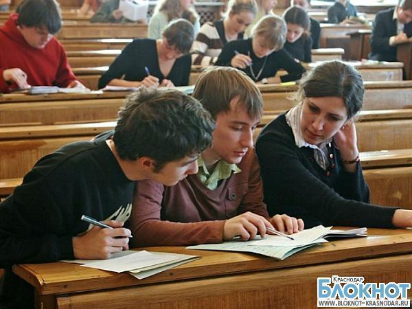В Краснодарском крае активно набирает участников конкурс «Студент года»