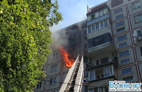 В Краснодаре загорелся многоэтажный дом