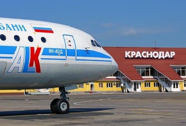 В аэропорту Краснодара задерживаются пять рейсов
