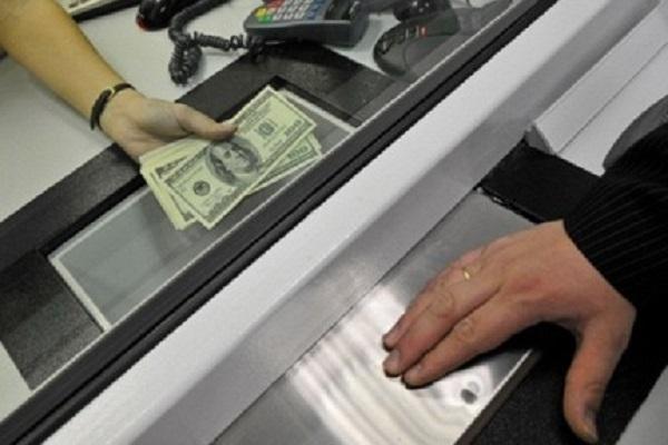 В банках Краснодара закончилась иностранная валюта