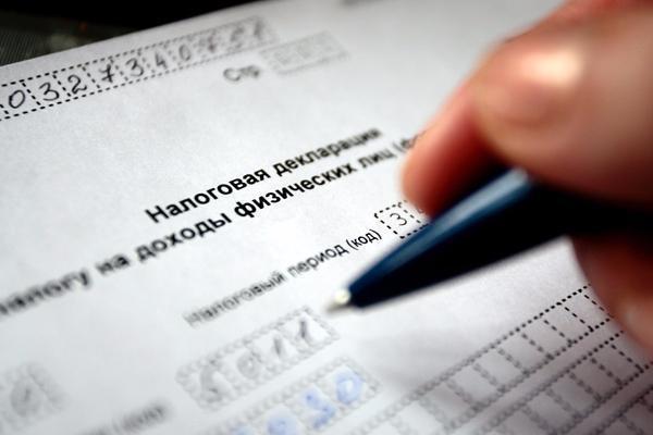 Чиновники Кубани утаили от налоговой 122 объекта недвижимости