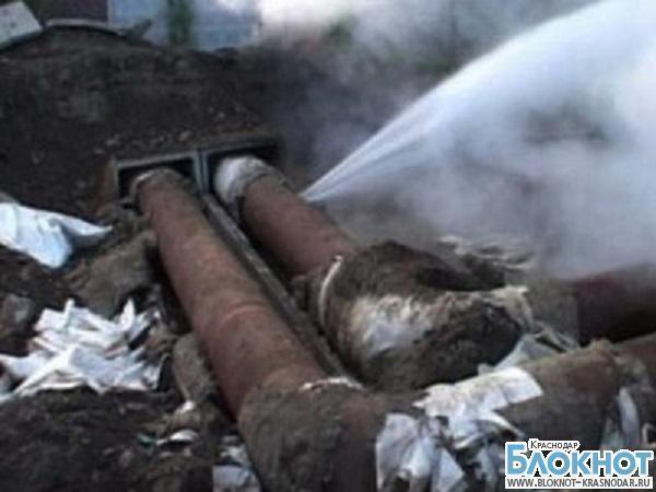 В Краснодаре отключили горячую воду