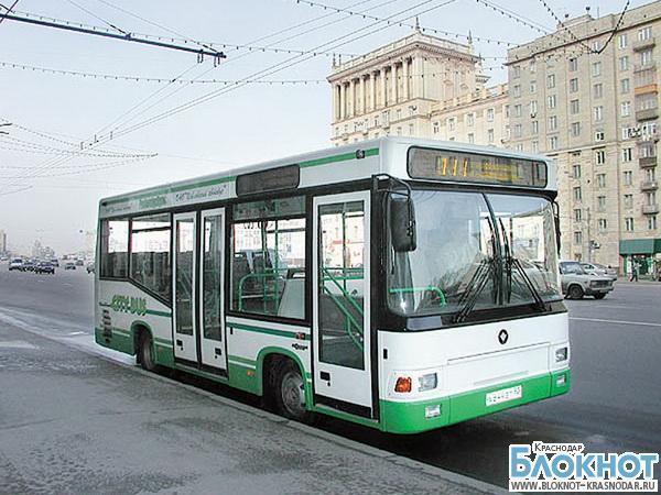 В Краснодаре начнет ходить автобус «ТЦ «Восточно-Кругликово» - х.Октябрьский»