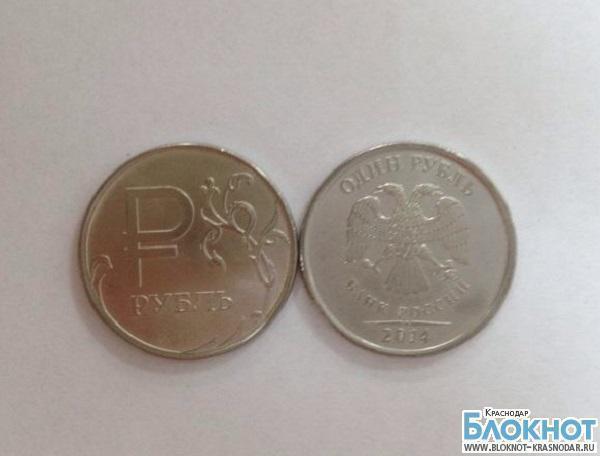 На Кубани появились новые памятные монеты