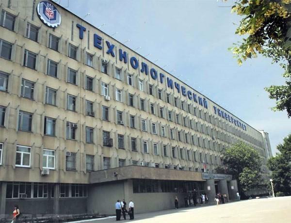 Исполнять обязанности ректора Кубанского гостехуниверситета будет Ирина Красина