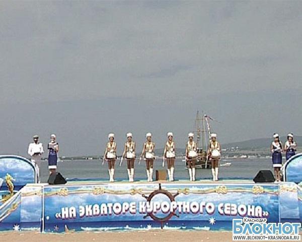 В Геленджике прошел карнавал на воде