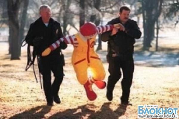 «Макдоналдс» подал иск в арбитражный суд Краснодарского края