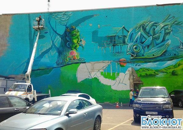 В столице Кубани идет работа над рисунком площадью 520 квадратных метров
