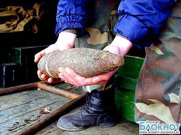 В Крымске нашли боеприпасы времен ВОВ
