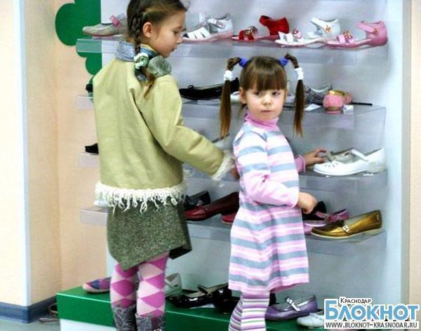 Жительниц Новороссийска обокрали в магазине обуви