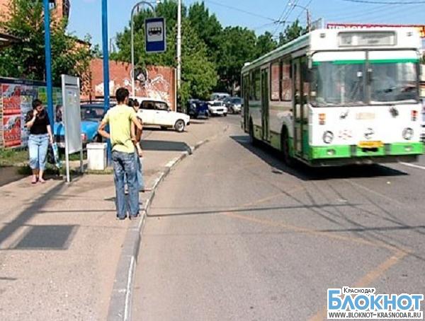 В Краснодаре изменился маршрут седьмого автобуса