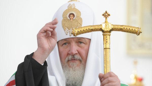 Патриарх Кирилл посетит Новороссийск в праздник Рождества Богородицы