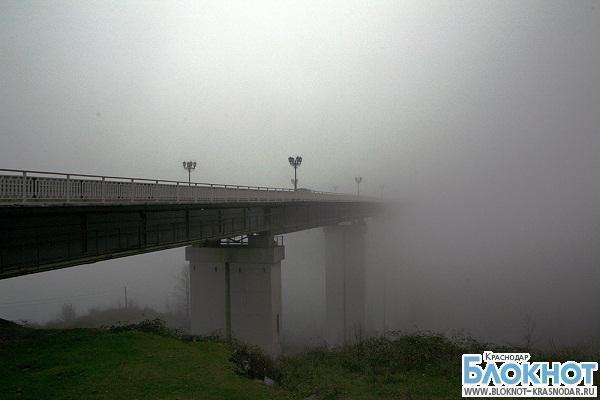 В Краснодарском крае синоптики предупреждают о тумане