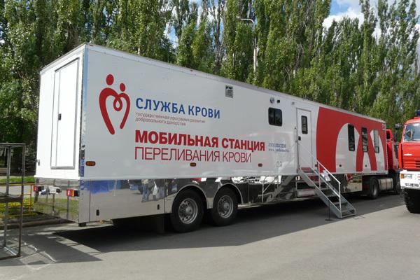 На Кубани побывал мобильный комплекс переливания крови