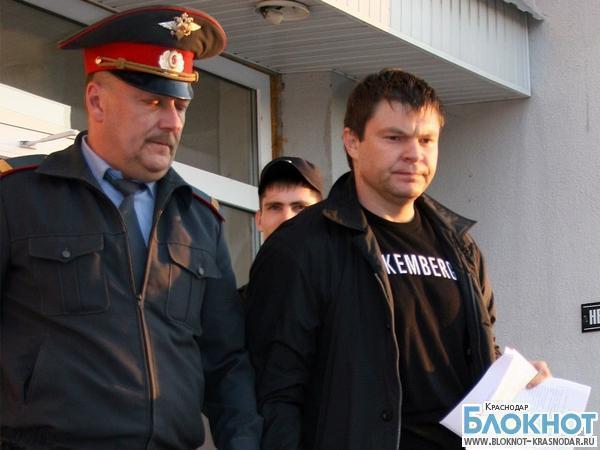 В Краснодарском краевом суде вынесен обвинительный приговор банде Цапка