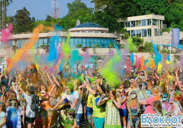 В Сочи прошел фестиваль красок