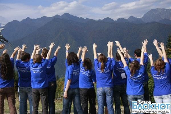 На Кубани появится единый волонтерский центр