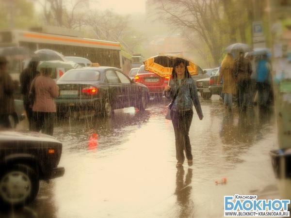 На Кубани к концу недели начнутся дожди