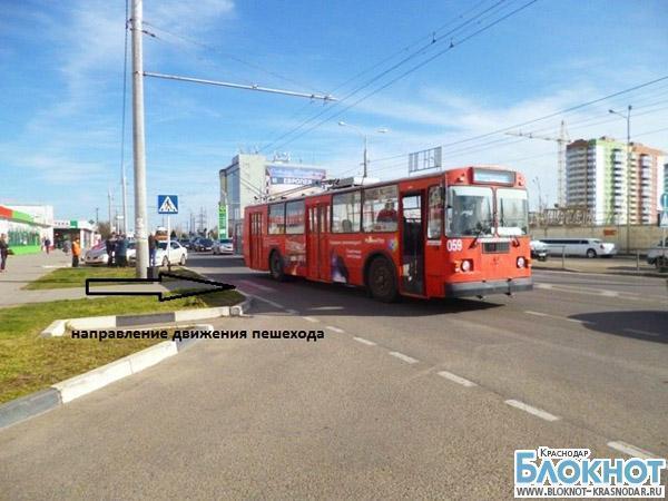 Водитель троллейбуса сбила в Краснодаре пешехода