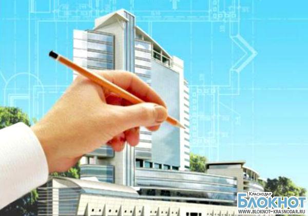 В Краснодаре состоится выставка архитектурных проектов
