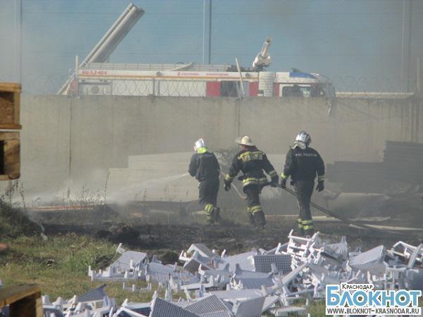 В Краснодаре ликвидирован крупный пожар