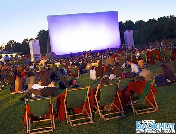 В столице Кубани появится большой летний кинотеатр