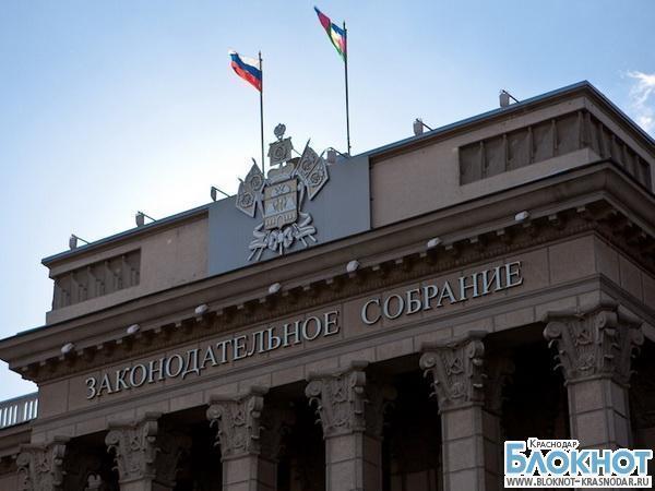 Делегация депутатов ЗСК Краснодарского края отправилась в Крым