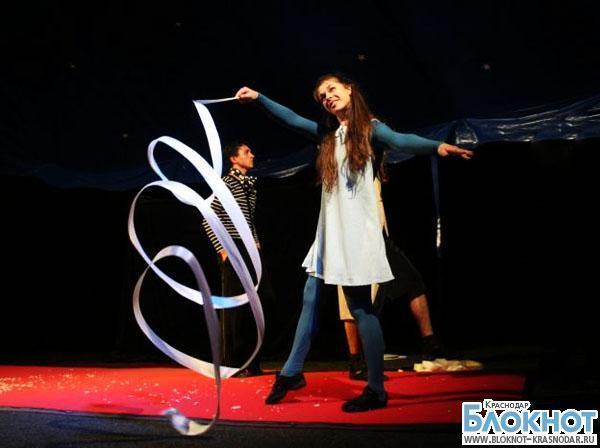 В Краснодарском крае выступит цирк для хулиганов