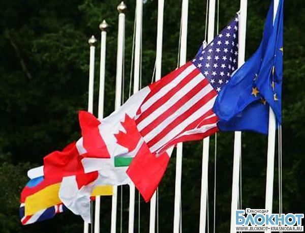 Евросоюз отменил саммит «большой восьмерки» в Сочи