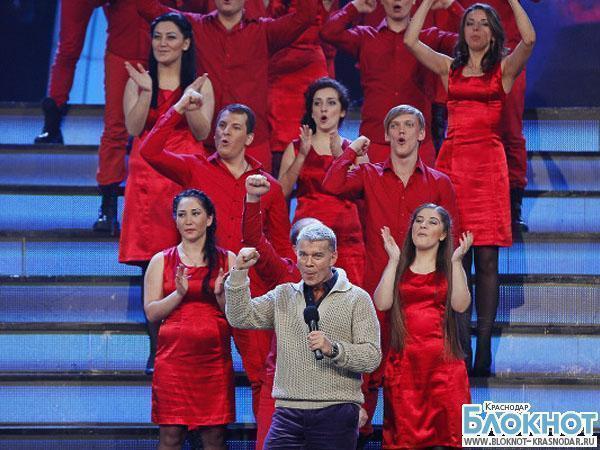 Кубань впервые уступила первое место в  «Битве хоров»