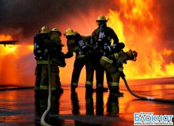 В Краснодаре загорелся завод имени Седина