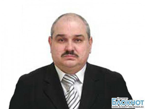 Сочинский судья Сергей Русов обвиняется в получении взятки в 20 миллионов рублей
