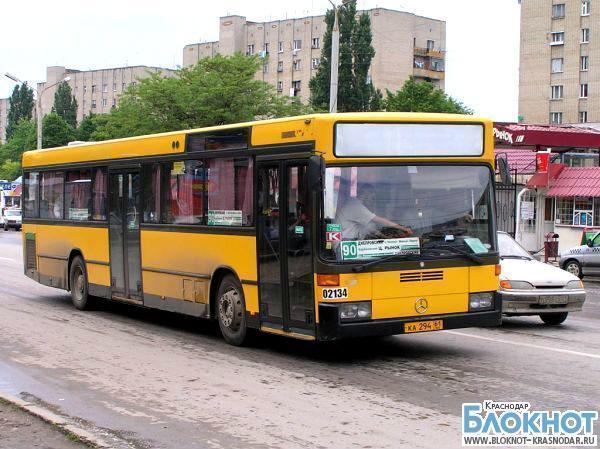 Общественный транспорт Краснодара будет работать дольше обычного