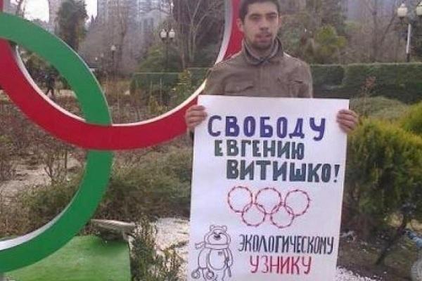 Противник Олимпиады в Сочи и сторонник Навального получил убежище в Испании