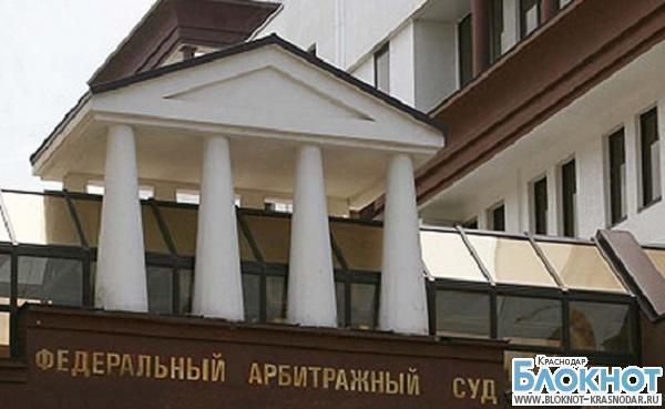 Администрации Сочи отказано во взыскании более 15  миллиардов рублей с компании «Юг-Строй»