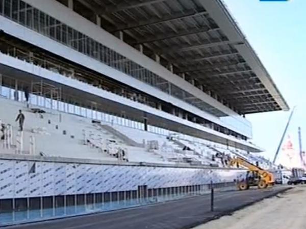 Для зрителей  Формулы 1 в Сочи установят дополнительную трибуну