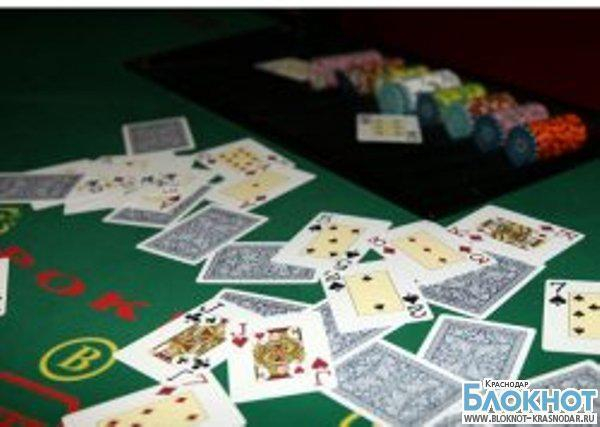 В Краснодаре закрыли подпольный покерный клуб