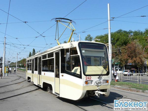 В Краснодаре трамваи №5 и №9 снова не ходят по маршруту