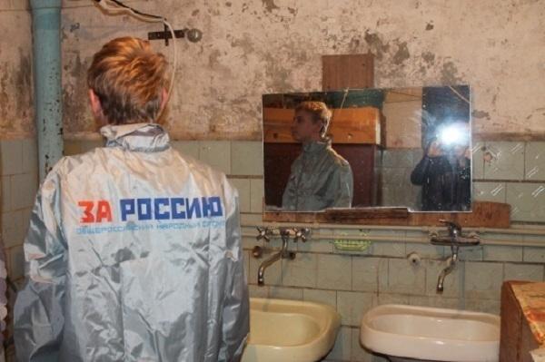 ОНФ раскритиковал работу управляющей компании в Краснодаре