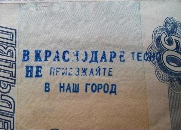 Краснодарских «понаехов» пересчитают в онлайн-режиме