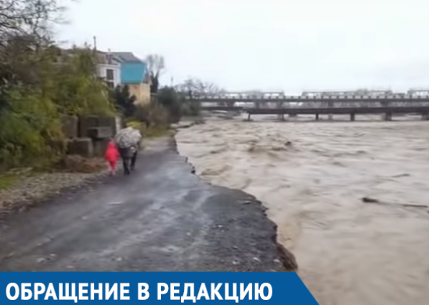 «Скорая» не может проехать: река отрезала жителей улицы в Сочи от города