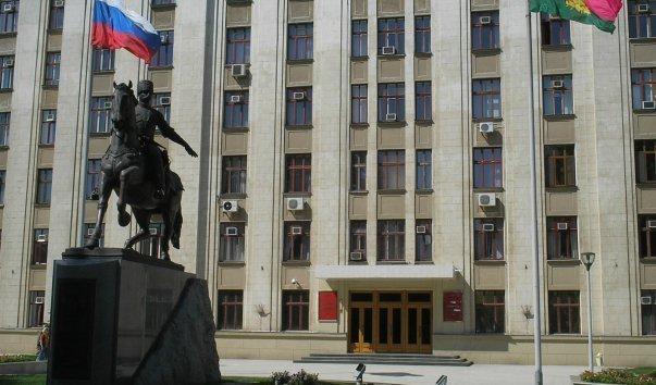 На Кубани создано управление по борьбе с коррупцией