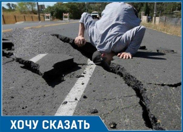 «Не дождались»: жители сами строят дороги в Краснодарском крае
